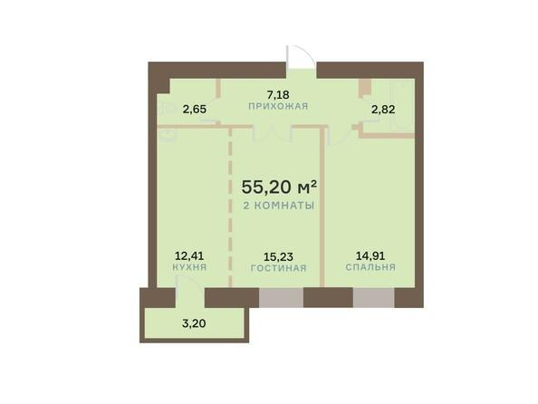 Планировки Жилой комплекс АЛЕКСАНДРОВСКИЙ, дом 1 - 2-комнатная 55,20 кв.м