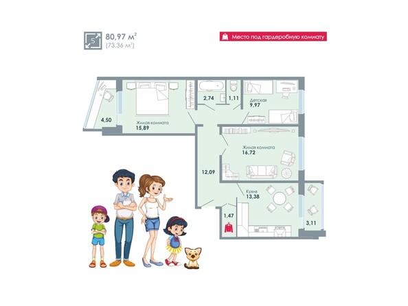 3-комнатная квартира 80,97 кв.м