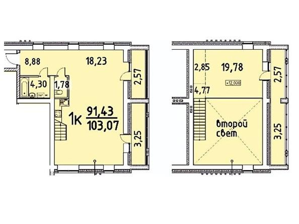 Планировка 1-комн 103,7 м²