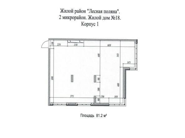 Планировки Жилой комплекс СОЛНЕЧНЫЙ БУЛЬВАР, дом 18, корпус 1 - Планировка трёхкомнатной квартиры 81,2 кв.м.