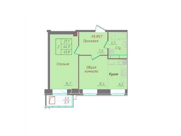 1-комнатная 45.8 кв.м