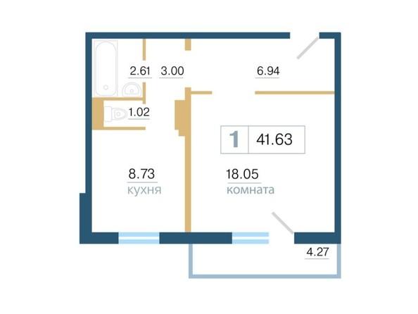 Планировка 1-комн 41,63 м²