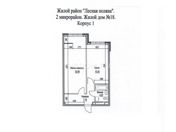Планировки Жилой комплекс СОЛНЕЧНЫЙ БУЛЬВАР, дом 18, корпус 1 - Планировка однокомнатной квартиры 50,6 кв.м.