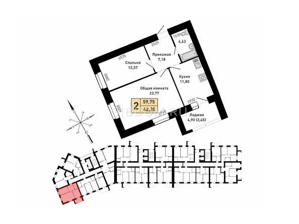 Планировка 2-комн 59,75, 62,2 м²