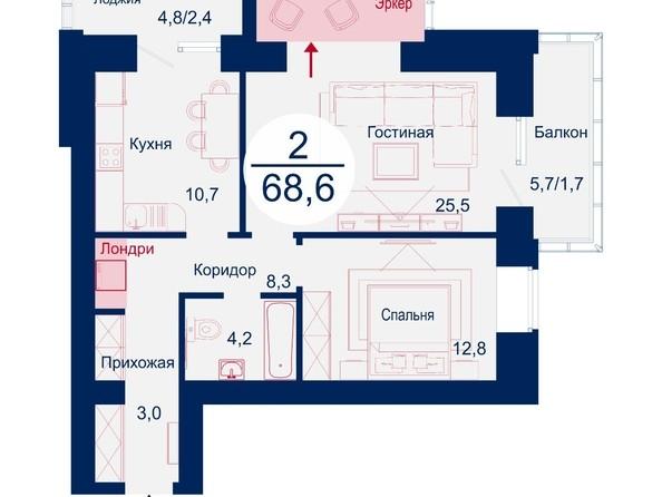 Планировка двухкомнатной квартиры 68,6 квм