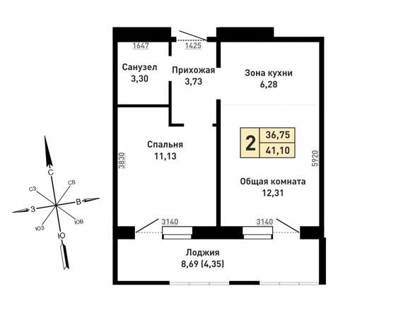 2-комнатная 36.75; 41.1 кв.м