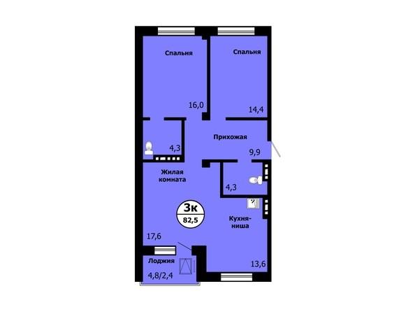 Планировка 3-комн 82,3 - 82,7 м²