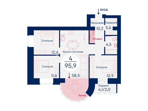 Планировки Микрорайон SCANDIS (Скандис), дом 1 - Планировка четырехкомнатной квартиры 95,9 кв.м