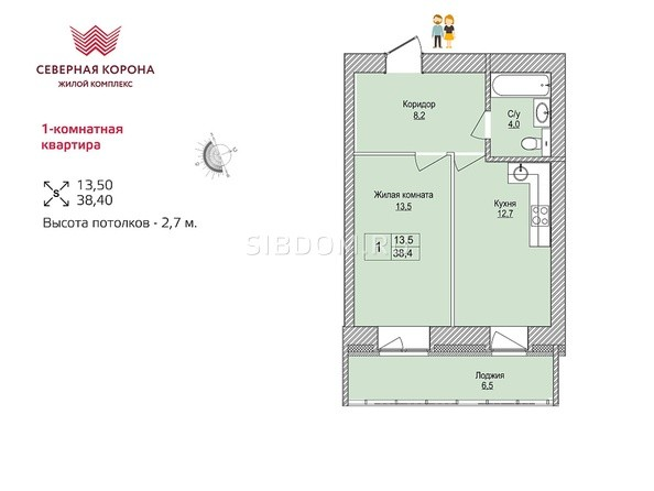Планировки Жилой комплекс СЕВЕРНАЯ КОРОНА, 3 очередь, дом 2 - 1-комнатная 38,4 кв.м