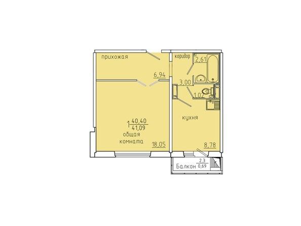 Планировки Жилой комплекс Иннокентьевский, 3 мкр, дом 6 - Планировка однокомнатной квартиры 41,09 кв.м