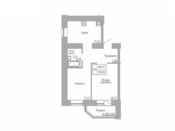 2-комнатная 48.57; 50.66 кв.м