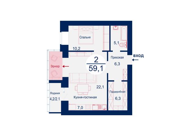 Планировки Жилой комплекс SCANDIS (Скандис), дом 7 - Планировка двухкомнатной квартиры 59,1 кв.м