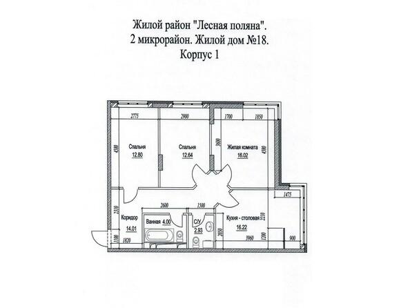 Планировки Жилой комплекс СОЛНЕЧНЫЙ БУЛЬВАР, дом 18, корпус 1 - Планировка трёхкомнатной квартиры 80,9 кв.м.