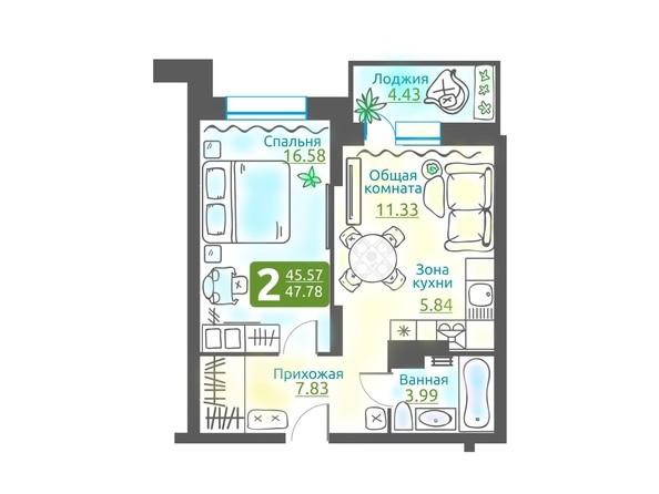 Планировка 2-комн 47,51 - 47,84 м²