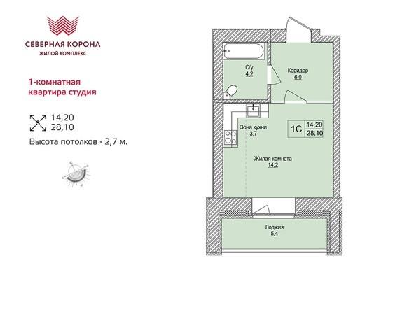 Планировки Жилой комплекс СЕВЕРНАЯ КОРОНА, 3 очередь, дом 2 - 1-комнатная 28,1 кв.м