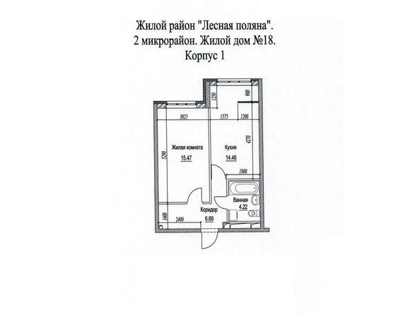 Планировки Жилой комплекс СОЛНЕЧНЫЙ БУЛЬВАР, дом 18, корпус 1 - Планировка однокомнатной квартиры 42 кв.м.