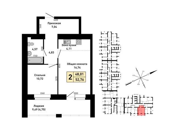2-комнатная 52,76 кв.м
