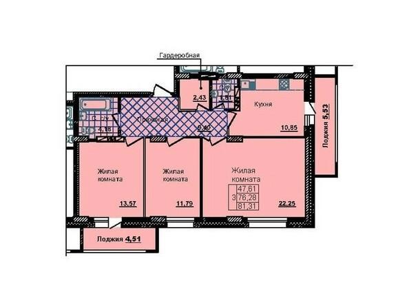Планировки Жилой комплекс НА КОРОЛЁВА, 2 оч, дом 1 - Планировка трехкомнатной квартиры 81,31 кв.м.