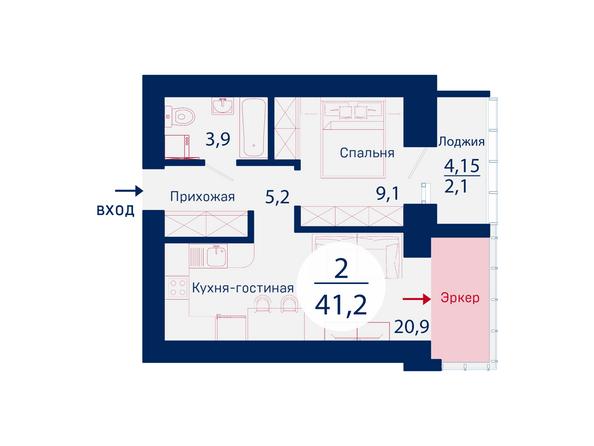 Планировки Микрорайон SCANDIS (Скандис), дом 1 - Планировка двухкомнатной квартиры 41,2 кв.м