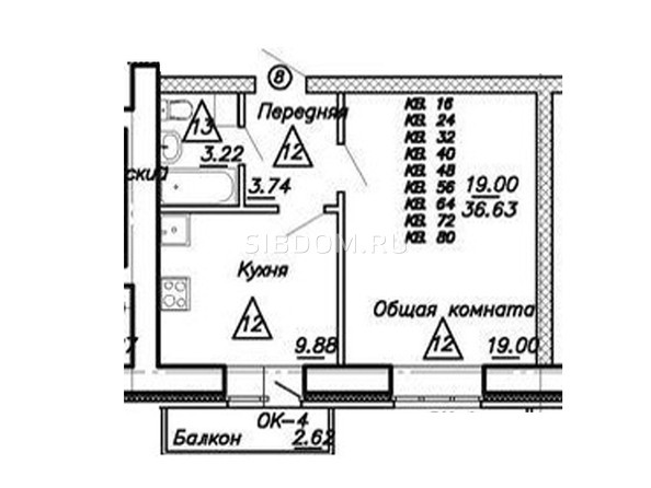 1-комнатная 36.63 кв.м