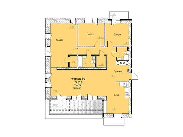 Планировка  148,55 м²