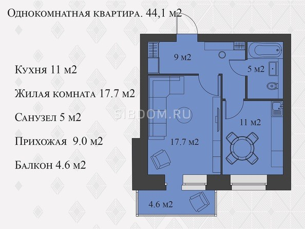 Планировки Жилой комплекс Львовская, 33а - 1-комнатная 44,1 кв.м
