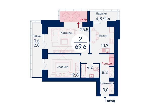 Планировки Микрорайон SCANDIS (Скандис), дом 4 - Планировка двухкомнатной квартиры 69,6 кв.м