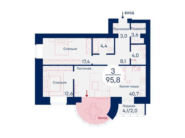 Планировки Микрорайон SCANDIS (Скандис), дом 4 - Планировка трехкомнатной квартиры 95,8 кв.м