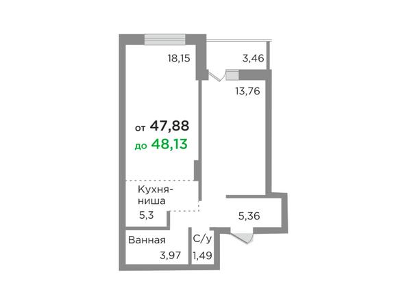 Планировки Жилой комплекс ЯСНЫЙ БЕРЕГ, дом 10, б/с 1-3  - Планировка двухкомнатной квартиры 47,88 кв.м