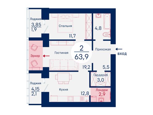 Планировки Микрорайон SCANDIS (Скандис), дом 4 - Планировка двухкомнатной квартиры 63,9 кв.м