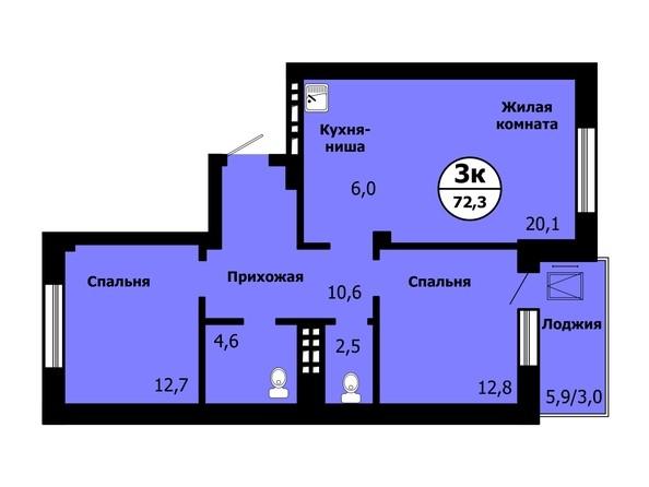 Планировка 3-комн 72,1, 72,3 м²