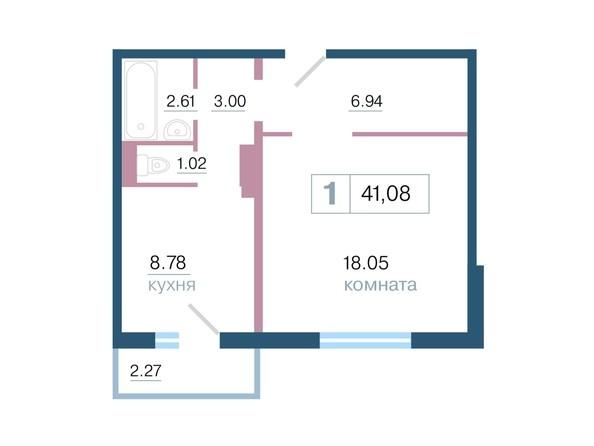 Планировка 1-комн 41,08 м²