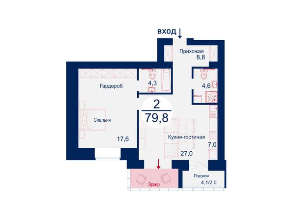 Планировки Жилой комплекс SCANDIS (Скандис), дом 9 - Планировка двухкомнатной квартиры 79,8 кв.м