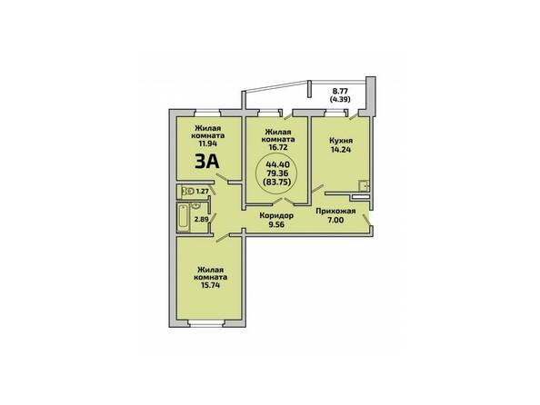 Планировки Жилой комплекс РОДНИКИ, дом 452 - Планировка трехкомнатной квартиры 83,75 кв.м