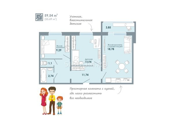 3-комнатная квартира 59,54 кв.м