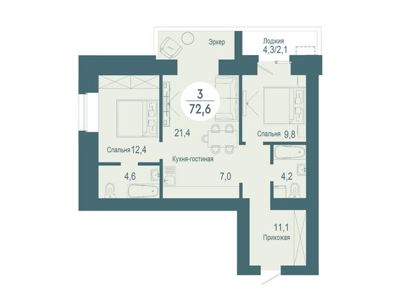 3-комнатная 72,6 кв.м