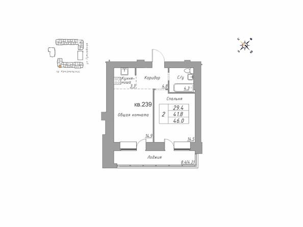 Планировки Жилой комплекс ДВЕ ЭПОХИ, корпус 1 - Планировка двухкомнатной квартиры 46,2 кв.м