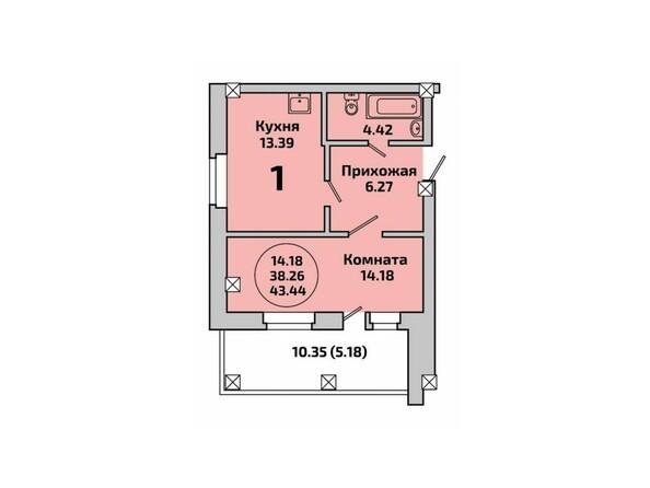Планировки Жилой комплекс РОДНИКИ, дом 451 - Планировка однокомнатной квартиры 43,44 кв.м