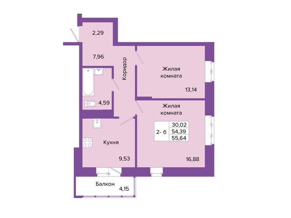 Планировка 2-комн 55,64 м²