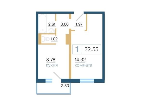 Планировка 1-комн 32,55 м²