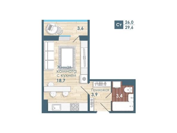 Планировка Студия 29,6, 29,7 м²