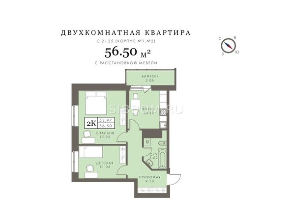 Планировки Жилой комплекс ЭРМИТАЖ - 2-комнатная 56,5 кв.м