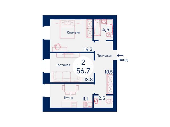 Планировки Жилой комплекс SCANDIS (Скандис), дом 6 - Планировка двухкомнатной квартиры 56,7 кв.м