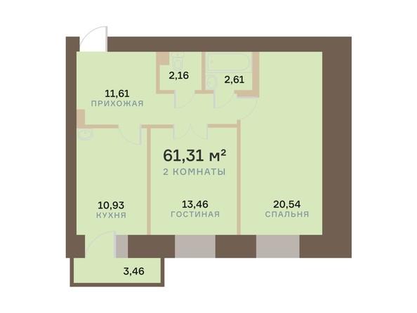 Планировка 2-комн 61,31 м²