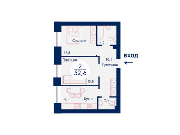Планировка двухкомнатной квартиры 52,6 кв.м