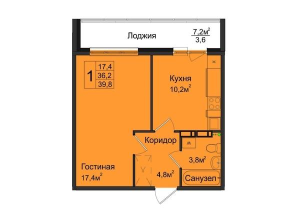 1-комнатная 39,8 кв.м