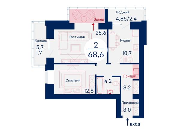 Планировки Микрорайон SCANDIS (Скандис), дом 1 - Планировка двухкомнатной квартиры 68,6 кв.м