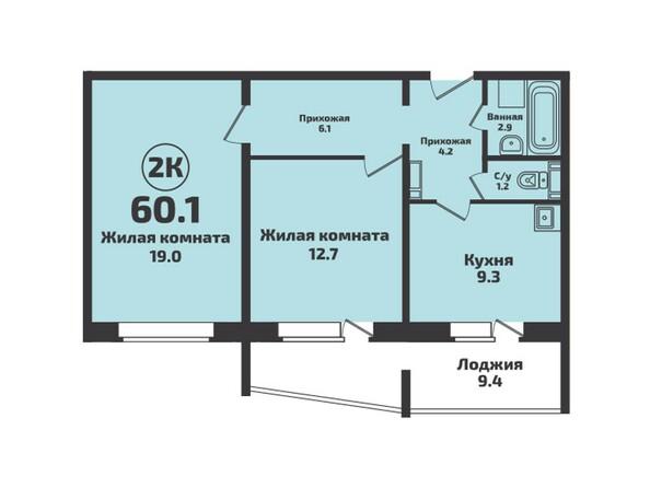 Планировка 2-комн 60,1 м²