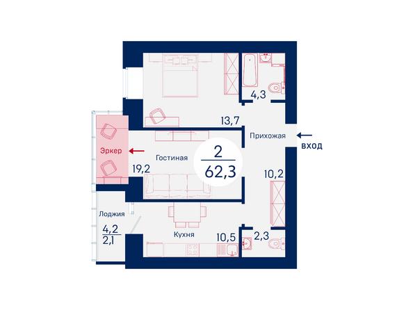 Планировки Жилой комплекс SCANDIS (Скандис), дом 6 - Планировка двухкомнатной квартиры 62,3 кв.м