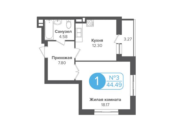 Планировки Жилой комплекс ОГНИ СИБИРИ, дом 4 - 1-комнатная 44,49 кв.м